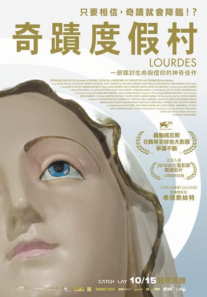 奇蹟度假村_Lourdes_電影海報
