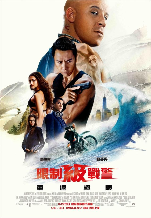 限制級戰警:重返極限_xXx: The Return of Xander Cage_電影海報
