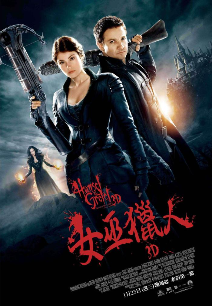 女巫獵人_Hansel and Gretel: Witch Hunters_電影海報