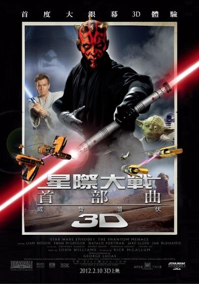 星際大戰首部曲:威脅潛伏_Star Wars: Episode I - The Phantom Menace_電影海報