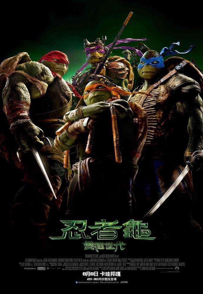 忍者龜:變種世代_Teenage Mutant Ninja Turtles_電影劇照