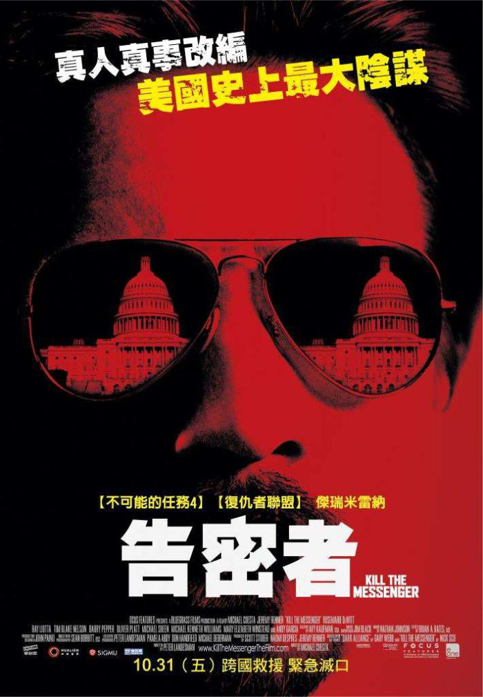 告密者_Kill the Messenger_電影海報