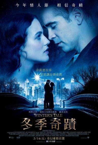 冬季奇蹟_Winter's Tale_電影海報