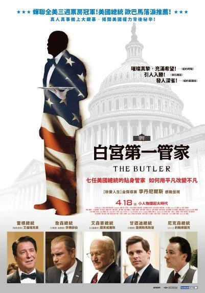 白宮第一管家_The Butler_電影海報