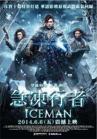 急凍行者(上卷)_Iceman_電影海報