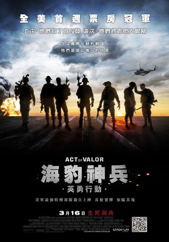 海豹神兵:英勇行動_Act of Valor_電影海報