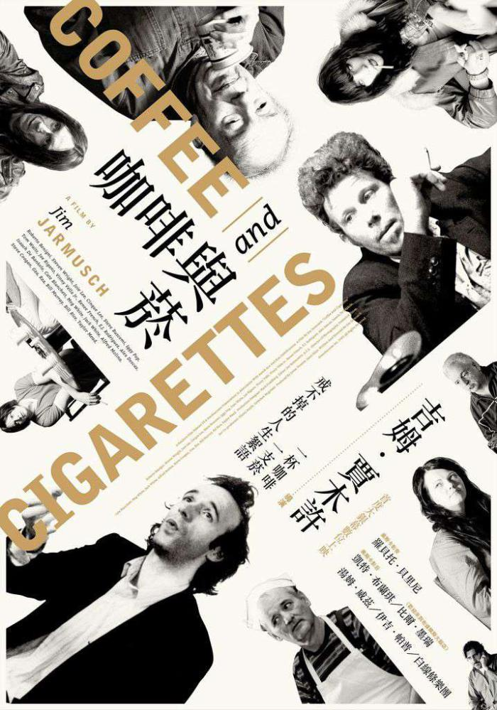 咖啡與菸_Coffee and Cigarettes_電影海報