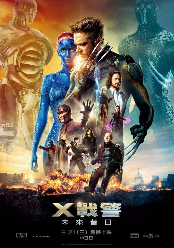 X戰警:未來昔日_X-Men: Days of Future Past_電影海報