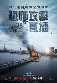 恐怖攻擊直播_The Terror, Live_電影海報