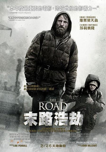 末路浩劫_The Road(2008)_電影海報