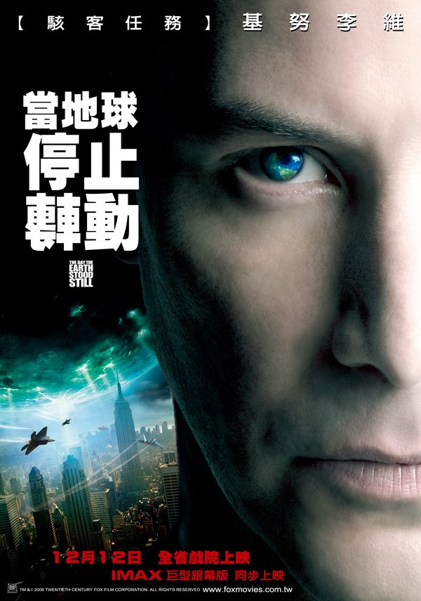 當地球停止轉動_The Day the Earth Stood Still (2008)_電影海報