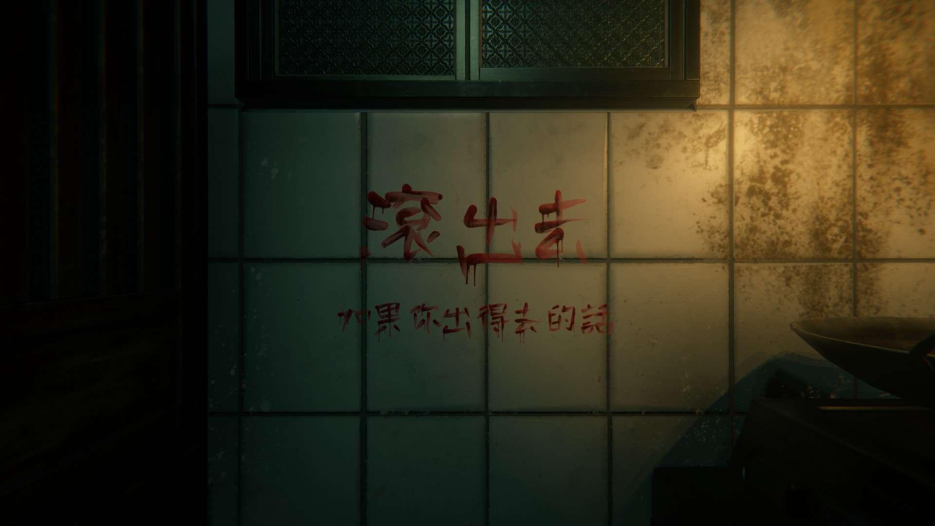 三魂VR_The Spirits Within VR_電影海報