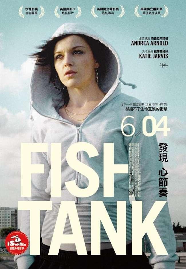發現心節奏_Fish Tank_電影海報