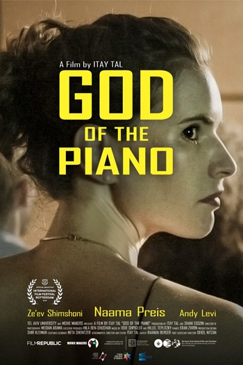 為琴癡狂_God of the Piano_電影海報