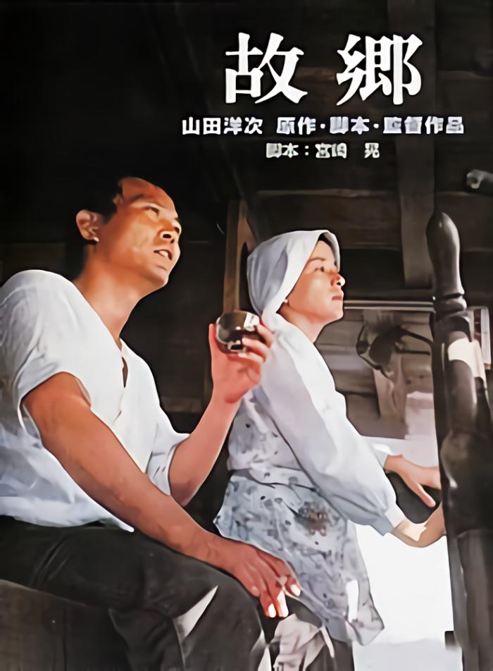 故鄉_Home from the Sea_電影海報