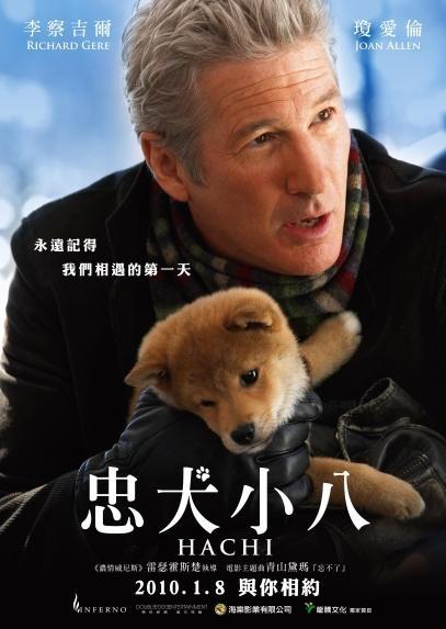 忠犬小八_Hachiko: A Dog's Story_電影海報