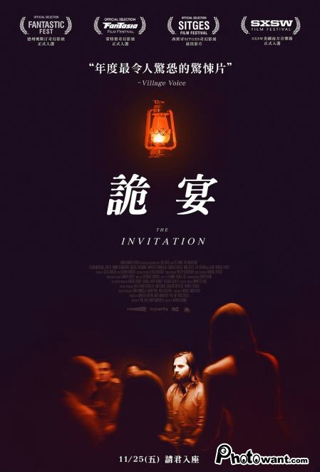 詭宴_The Invitation_電影海報