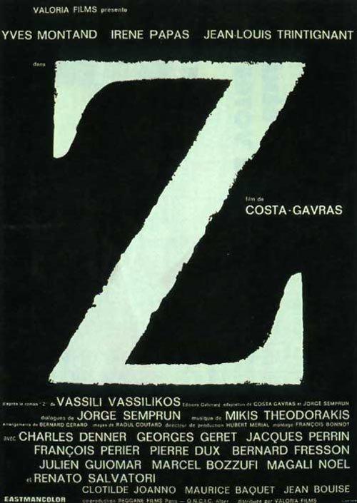 焦點新聞_Z (1969)_電影海報