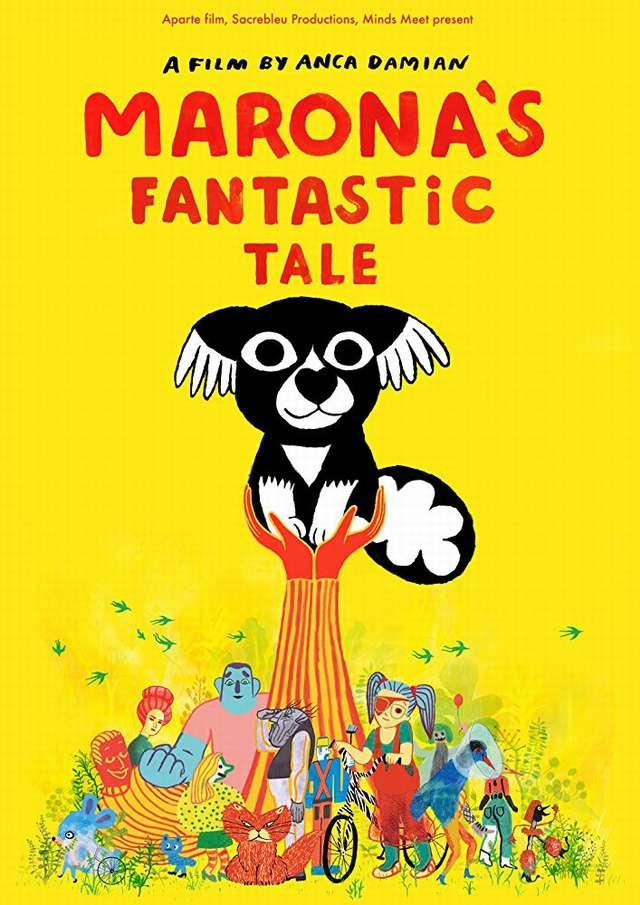 汪星人的奇幻漂流_Marona's Fantastic Tale_電影海報