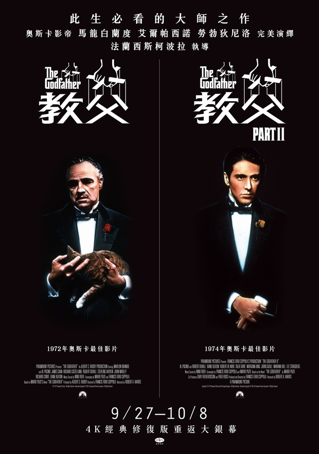 教父I_The Godfather_電影海報