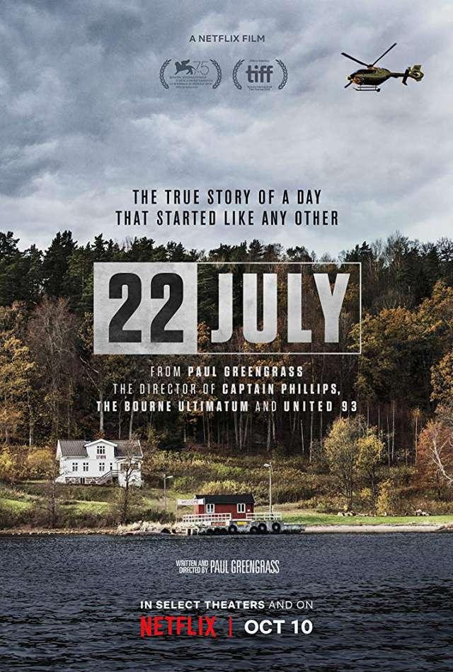 0722:極右挪威_22 July_電影海報