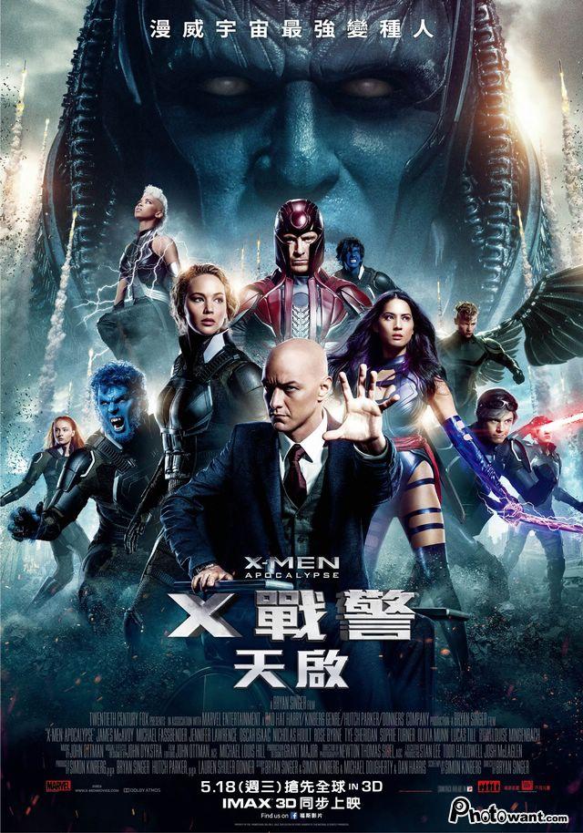 X戰警:天啟_X-Men: Apocalypse_電影海報