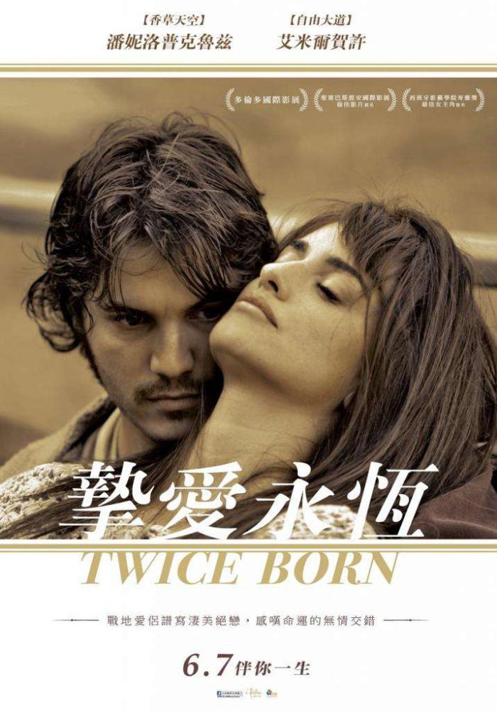 摯愛永恆_Twice Born_電影海報