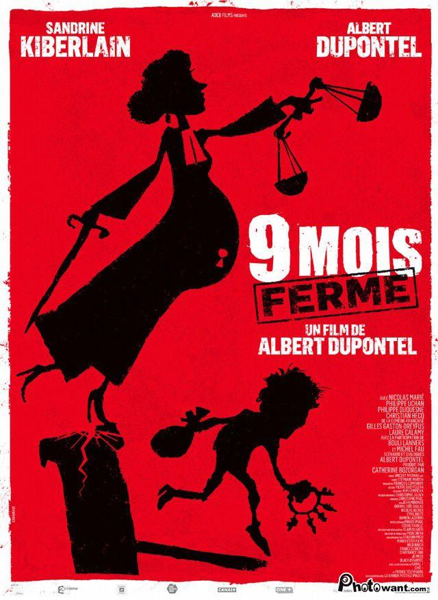 那一夜,我懷孕了_9 mois ferme_電影海報