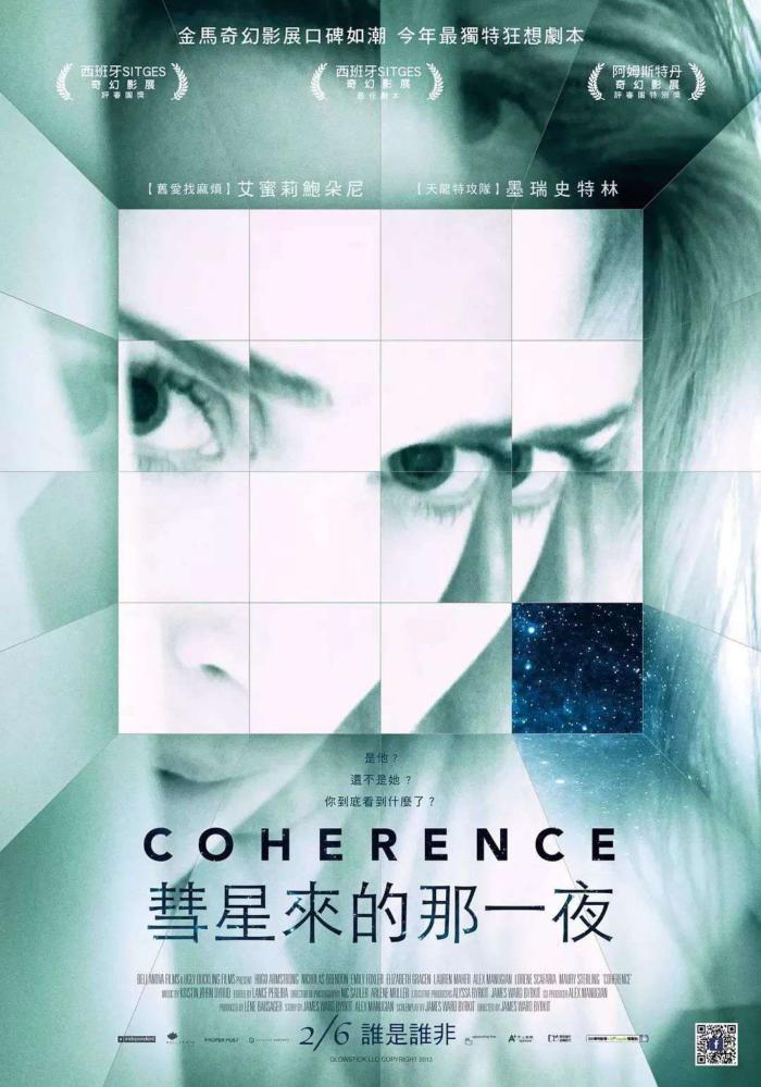 彗星來的那一夜_Coherence_電影海報