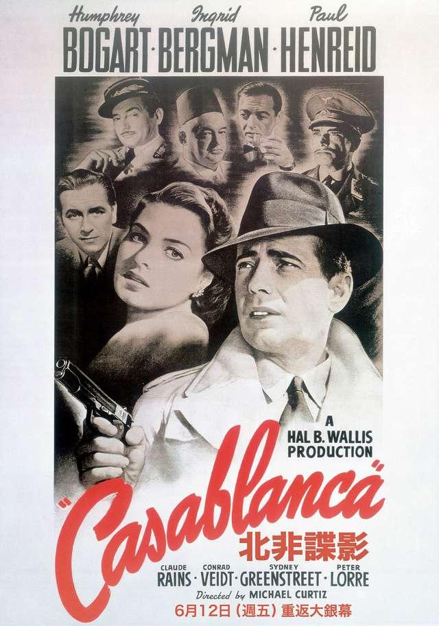 北非諜影_Casablanca_電影海報