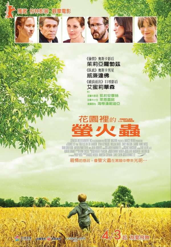 花園裡的螢火蟲_Fireflies in the Garden_電影海報