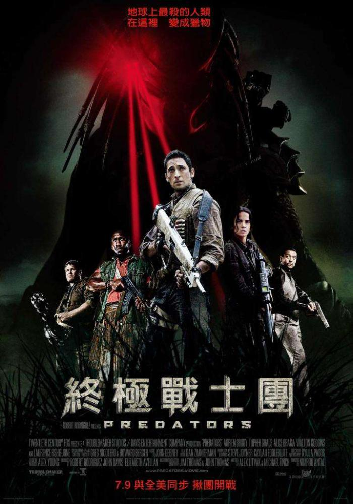 終極戰士團_Predators_電影海報