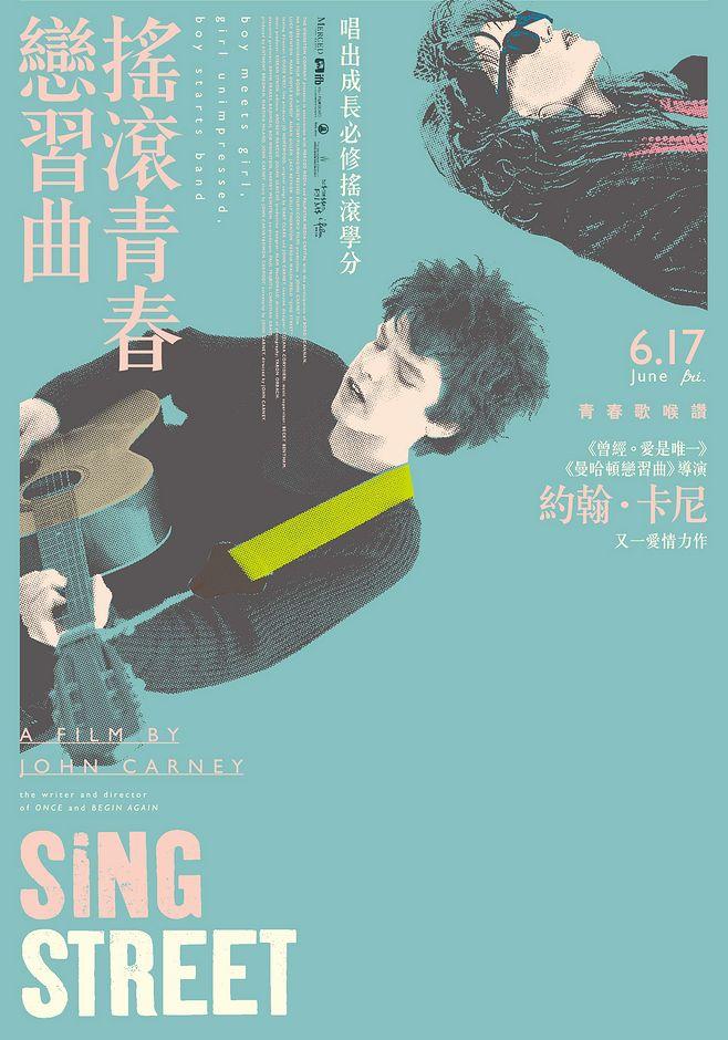 搖滾青春戀習曲_Sing Street_電影海報