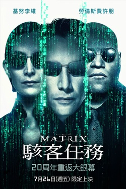 駭客任務_The Matrix_電影劇照