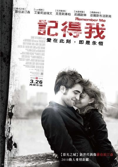 記得我(2010)_Remember Me(2010)_電影海報