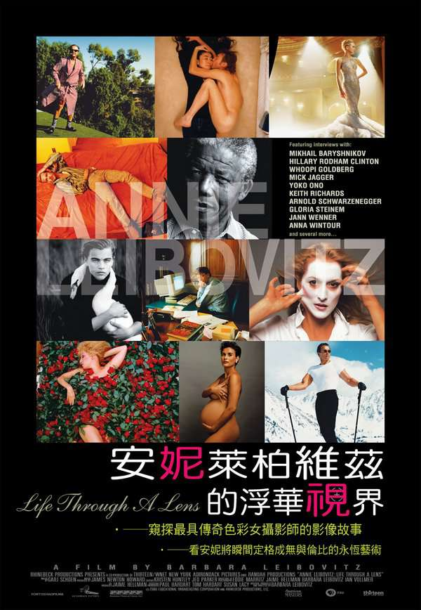 安妮萊柏維茲的浮華視界_Annie Leibovitz: Life Through a Lens_電影海報