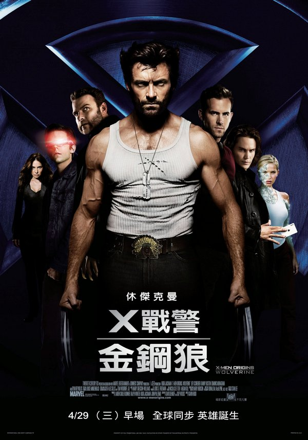 X戰警:金鋼狼_X-Men Origins: Wolverine_電影海報