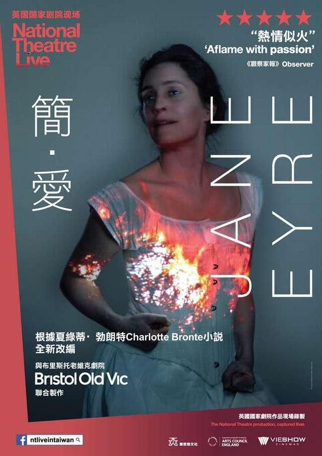 簡愛:英國國家劇院現場_National Theatre Live: Jane Eyre_電影海報