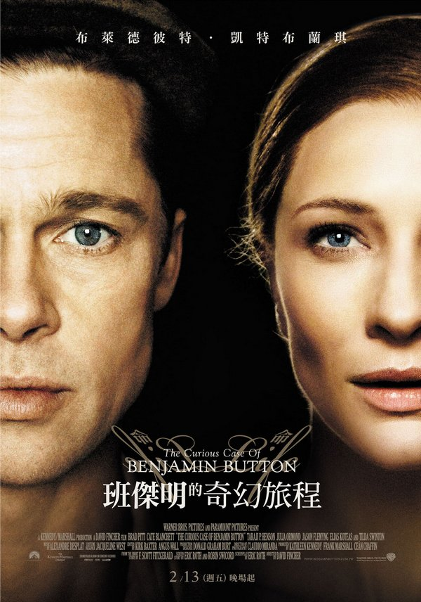 班傑明的奇幻旅程_The Curious Case of Benjamin Button_電影海報