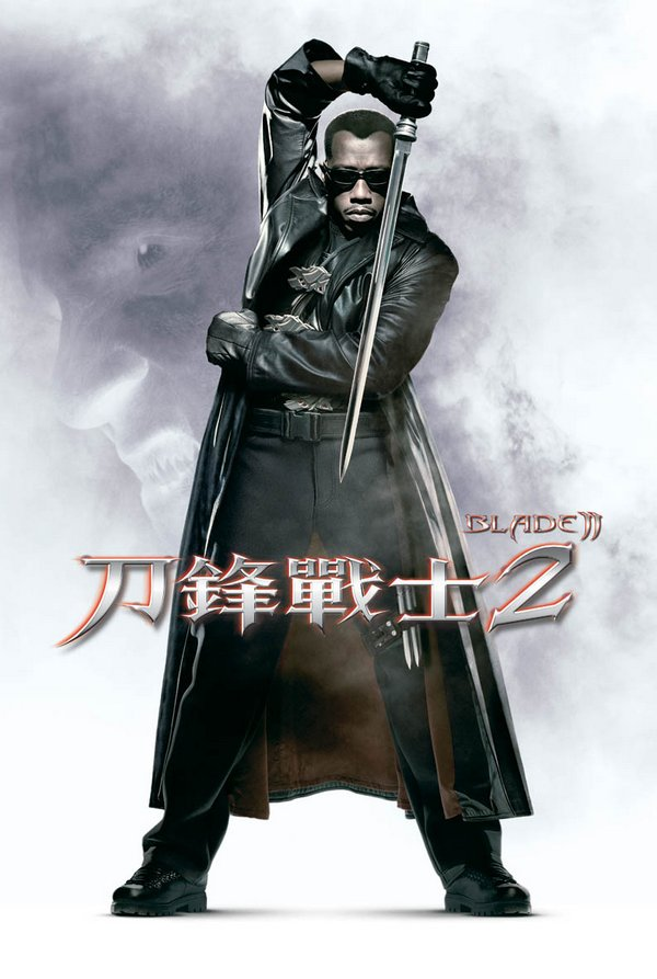 刀鋒戰士2_Blade II_電影海報