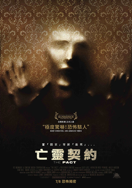 亡靈契約_The Pact(2012)_電影海報