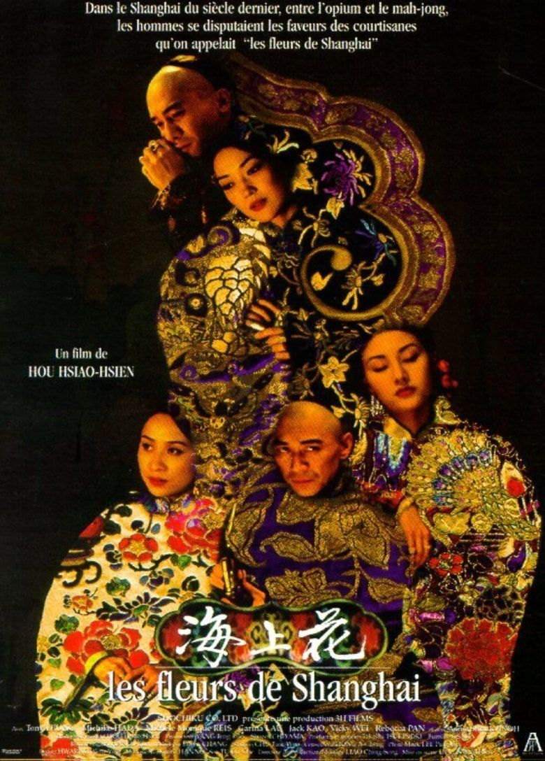 海上花_Flowers of Shanghai_電影海報
