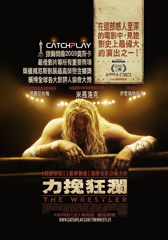 力挽狂瀾_(2008) The Wrestler_電影海報