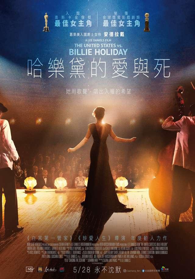 哈樂黛的愛與死_The United States vs. Billie Holiday_電影海報