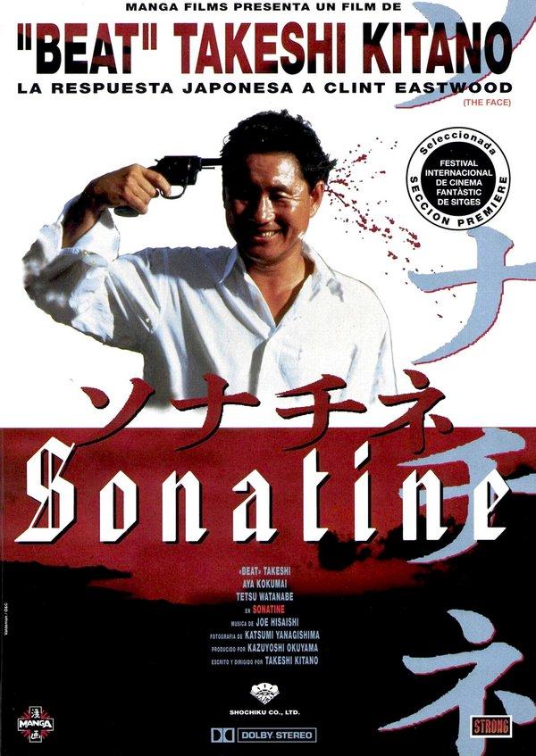 奏鳴曲_Sonatine_電影海報
