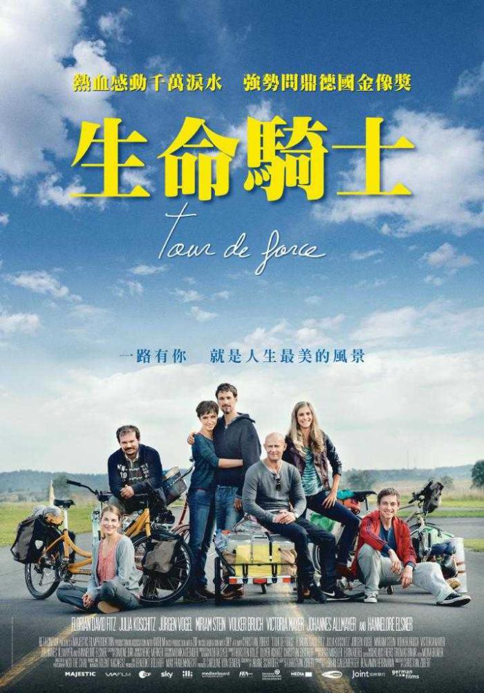 生命騎士_Tour de Force(2014)_電影海報