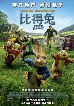 比得兔_Peter Rabbit_電影劇照