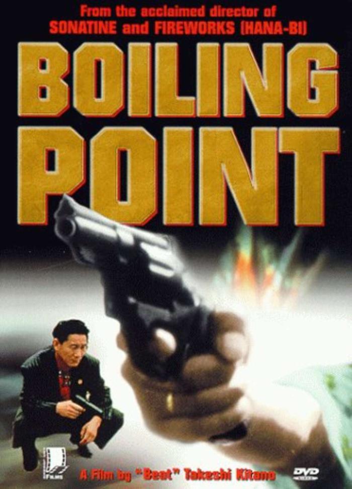 3-4x10月_Boiling Point_電影海報