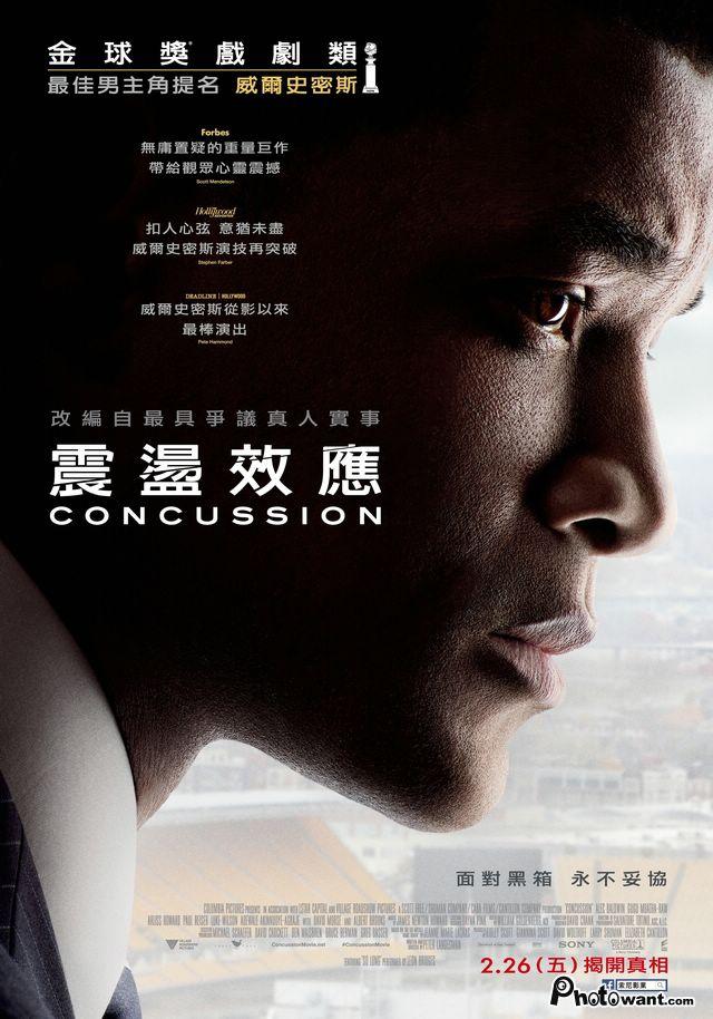 震盪效應_Concussion_電影海報