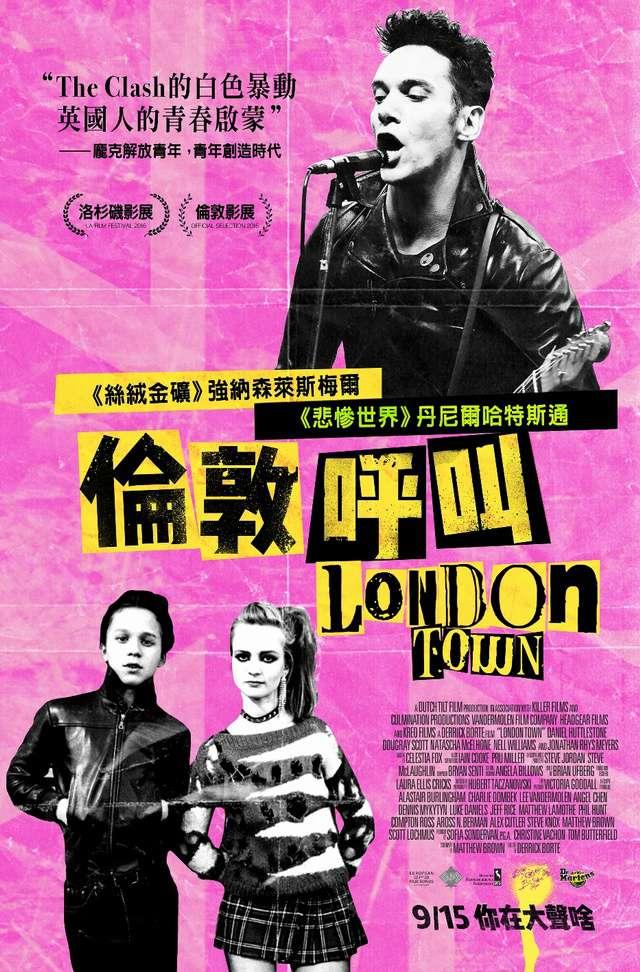 倫敦呼叫_London Town_電影海報